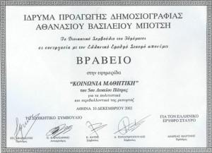 botsi2002-l